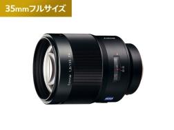 SONY ソニー SAL135F18Z Sonnar T* 135mm F1.8 ZA