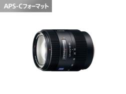 SONY ソニー SAL1680Z J Vario-Sonnar T* DT 16-80mm F3.5-4.5 ZA