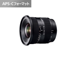 SONY ソニー SAL1118 DT 11-18mm F4.5-5.6