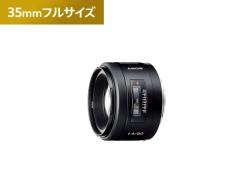 SONY ソニー SAL50F14 50mm F1.4