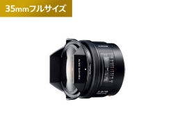 SONY ソニー SAL16F28 16mm F2.8 Fisheye
