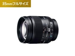 SONY ソニー SAL135F28 135mm F2.8 [T4.5] STF