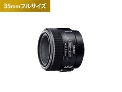 SONY ソニー SAL50M28 50mm F2.8 Macro