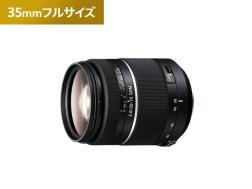 SONY ソニー SAL2875 28-75mm F2.8 SAM