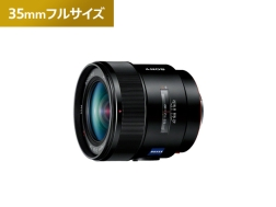 SONY ソニー SAL24F20Z Distagon T* 24mm F2 ZA SSM