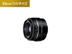 SONY ソニー SAL85F28 85mm F2.8 SAM