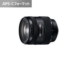 SONY ソニー SAL1650 C DT 16-50mm F2.8 SSM