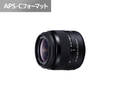 SONY ソニー SAL18552 Q DT 18-55mm F3.5-5.6 SAM II