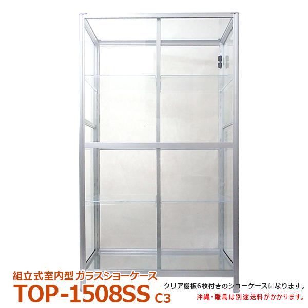 コレクションケース TOP-1508SSC3TOP-1508SS+クリア棚板6枚セット FHR-1508SS同等品
