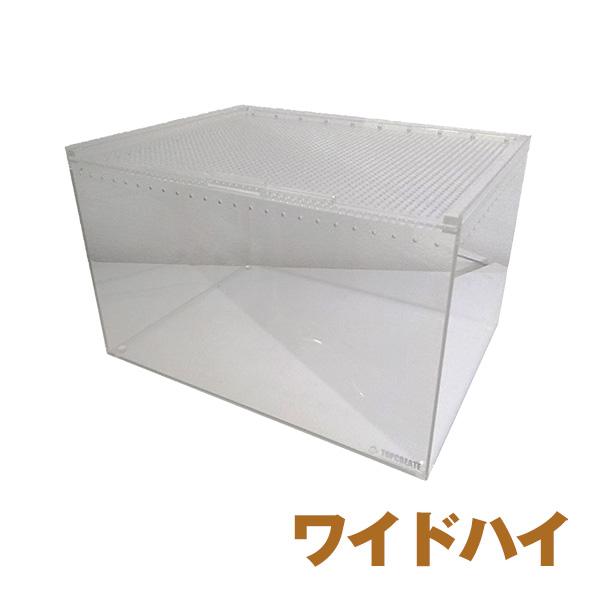 大きく 背の高いタイプ 市場 アクリルケージ レプタイル用ボックス L TOP-AC-L2 TOPCREATE ワイドハイ トップクリエイト クリア 訳あり商品