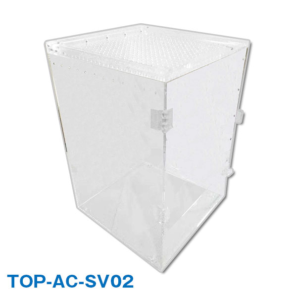 縦型レプタイル用ボックス アクリルケージ 送料無料/新品 日本限定 TOP-AC-SV02 トップクリエイト TOPCREATE