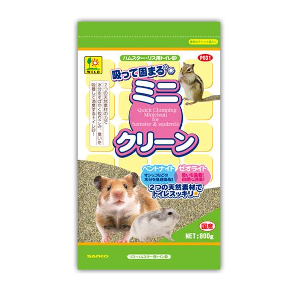 吸って固まる ミニクリーン P031 SANKO(三晃/サンコー)