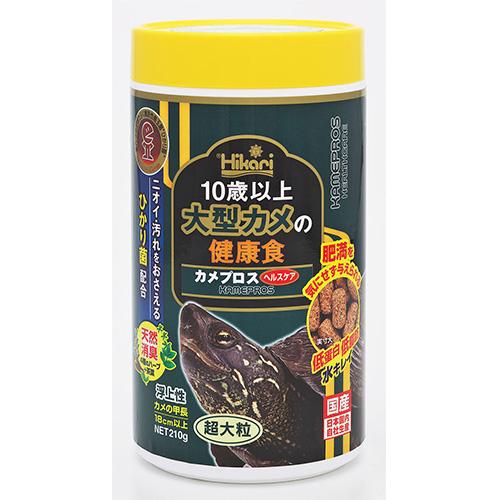 10歳以上大型カメの健康食 SALE カメプロス ヘルスケア アウトレット☆送料無料 210g キョーリン