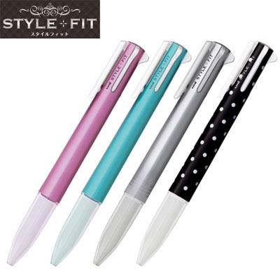 三菱uni STYLE-FIT(樣式合身)5色持有人(附帶環形別針)