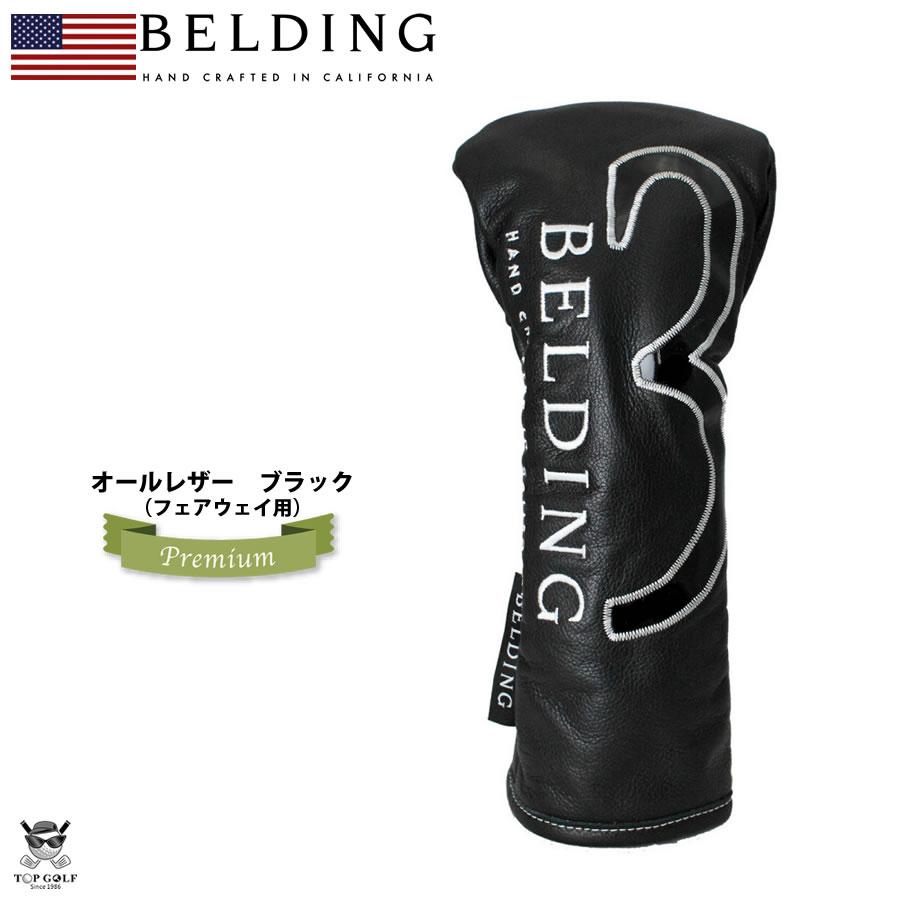BELDING ベルディング ヘッドカバー フェアウェイ サーカ プレミアム FW(3) ブラック(HBHC-000030)