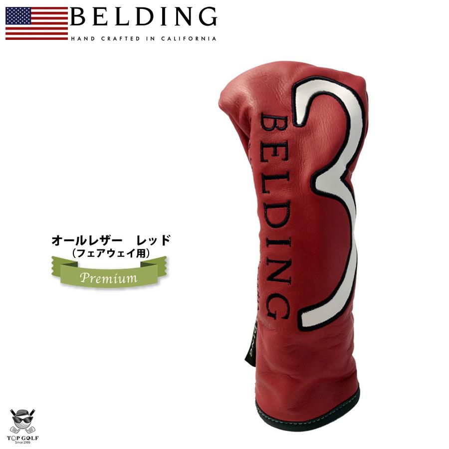 【クーポン対象外】 BELDING ベルディング ヘッドカバー フェアウェイ ベルディング フェアウェイ サーカ プレミアム FW(3) FW(3) レッド(HBHC-000033), 名入れギフト豊富!グレンチェック:6c565518 --- jf-belver.pt