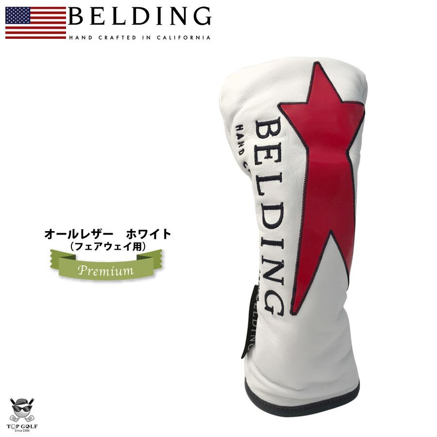 BELDING ベルディング ヘッドカバー フェアウェイ サーカ プレミアム FW(STAR) ホワイト(HBHC-000035)