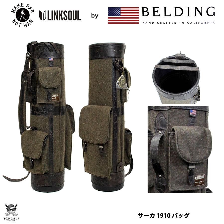 LINKSOUL by BELDING リンクソウル バイ ベルディング キャディバッグ サーカ 1910 バッグ 7.0型 ブラウンレザー/ブラウンヘリンボーン(HLBCB-70005)
