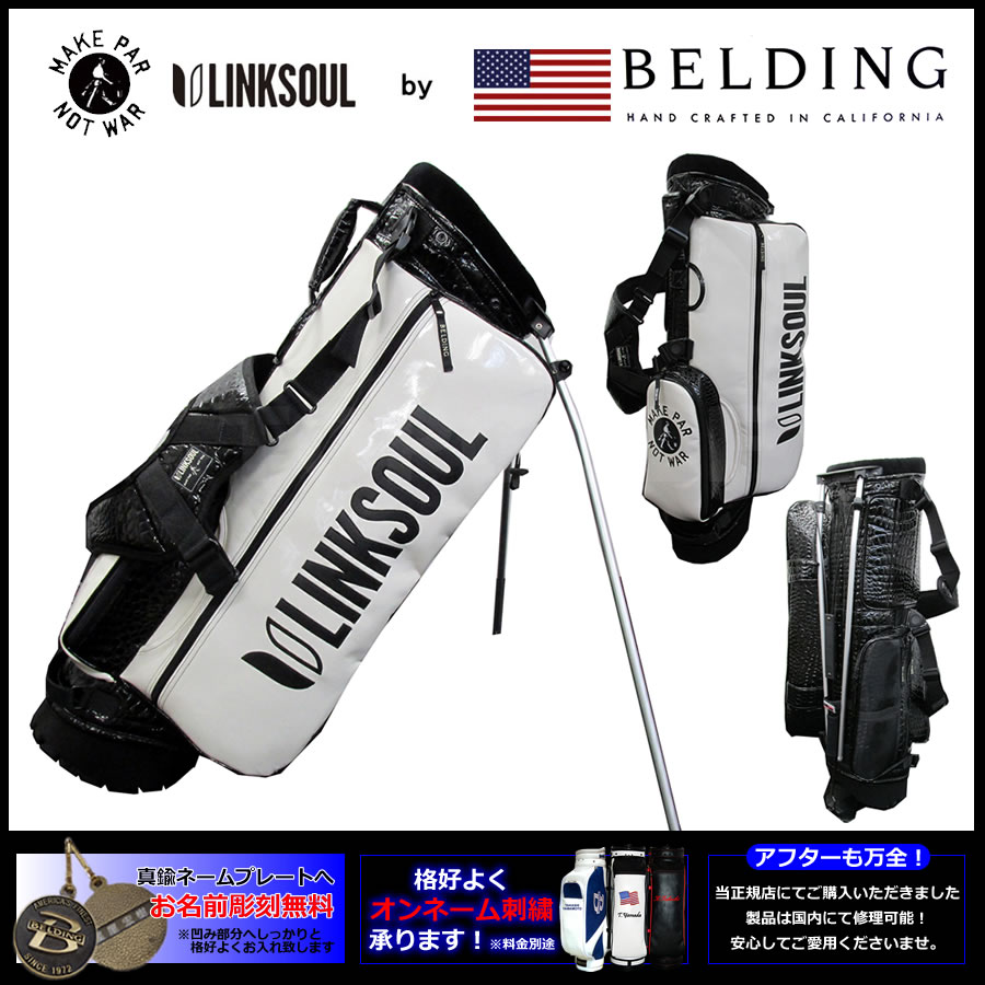 LINKSOUL by BELDING rinkusorubaiberudingusambadosutandobaggukurimu·黑色8.5型高尔夫球场服务员包| 球棒袋高尔夫球场服务员背玩笑样子好的高尔夫球袋台灯背