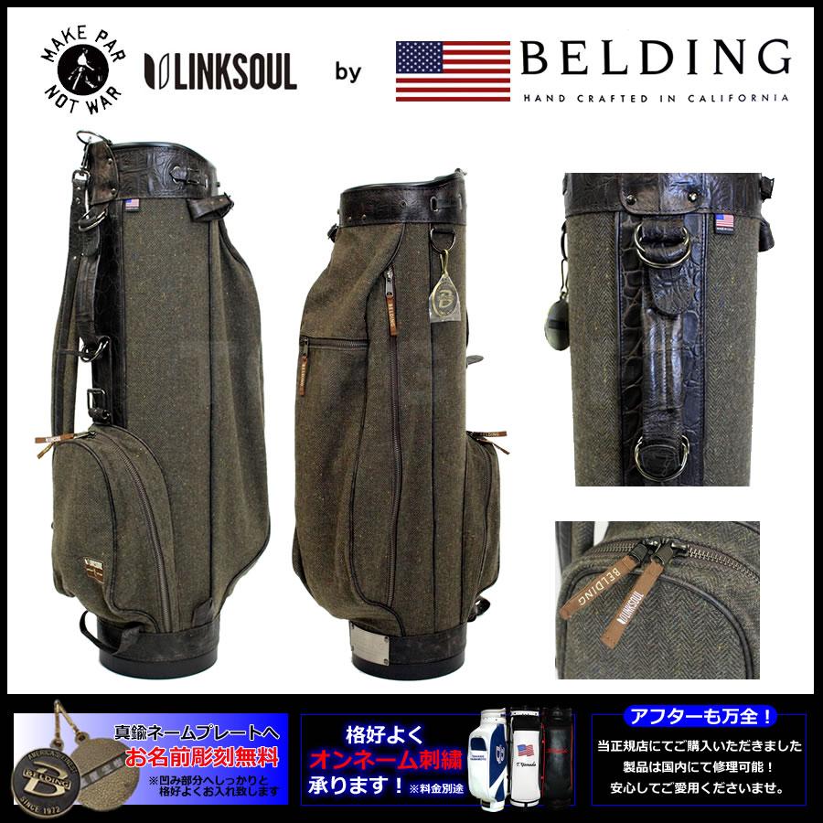 LINKSOUL by BELDING リンクソウル バイ ベルディング サンデー バッグ ブラウンレザー/ブラウンヘリンボーン 8.5型 クラッシックゴルフスタイル