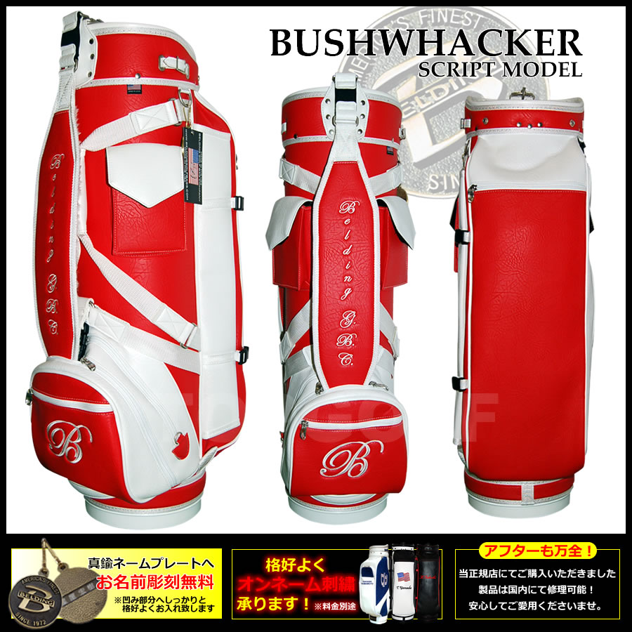 Belding bushworkerscriptred x 9.5 type (CB95025) white golf bag ★ ★ ★