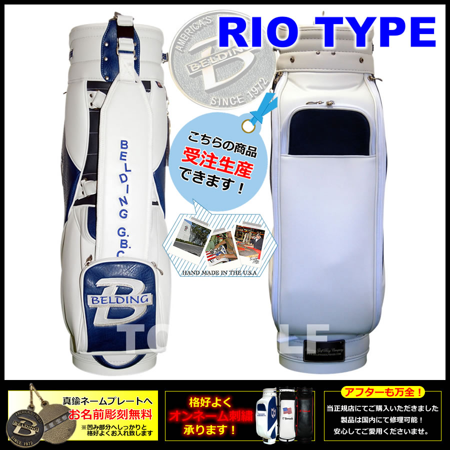 Looking good now model! RIO TYPE with a Royal Blue & white ( Rio type )9.5 type ( CB95011 ) golf bag