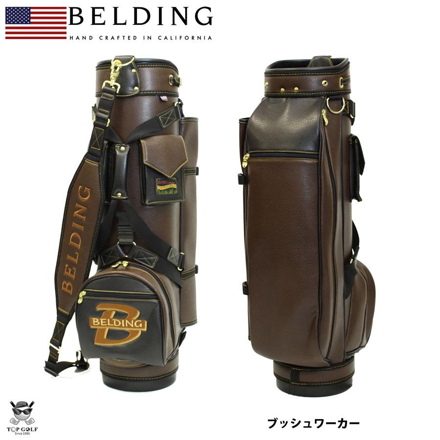 BELDING ベルディング キャディバッグ ブッシュワーカー ブラウン 9.5型(HBCB-950023)