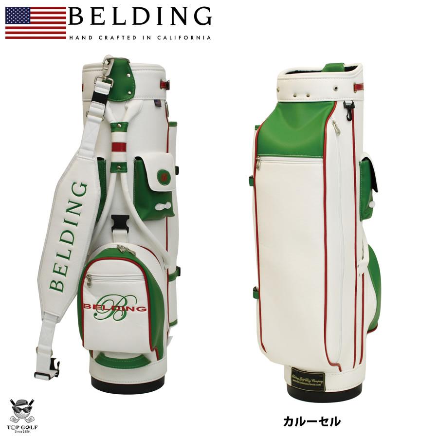 BELDING ベルディング キャディバッグ カルーセル ホワイト/グリーン/フレーム 8.5型(HBCB-850024)