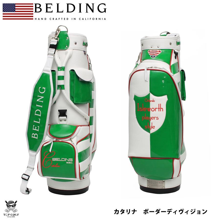 BELDING ベルディング キャディバッグ カタリナ ボーダー&ディヴィジョン ケリーグリーン/ホワイト 8.5型(HBCB-85051)