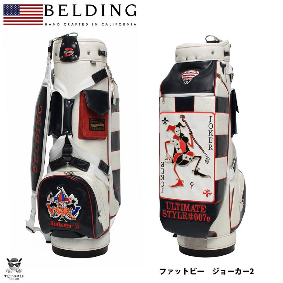 BELDING ベルディング キャディバッグ ファットビー ジョーカー2 マリーン/ホワイト/レッド 8.5型(HBCB-85053)