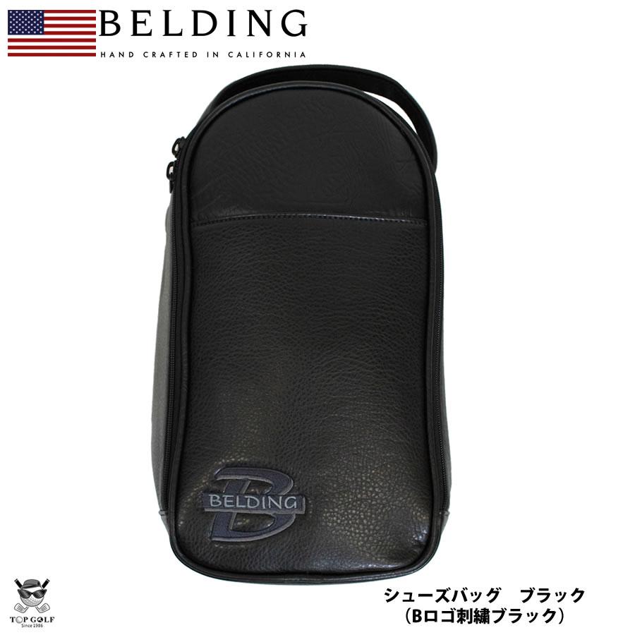 直送商品 BELDING ベルディング ベルディング シューズバッグ シューズバッグ ブラック(HBSB-000008) BELDING ※Bロゴ刺繍ブラック, イームズチェア:afd70670 --- konecti.dominiotemporario.com