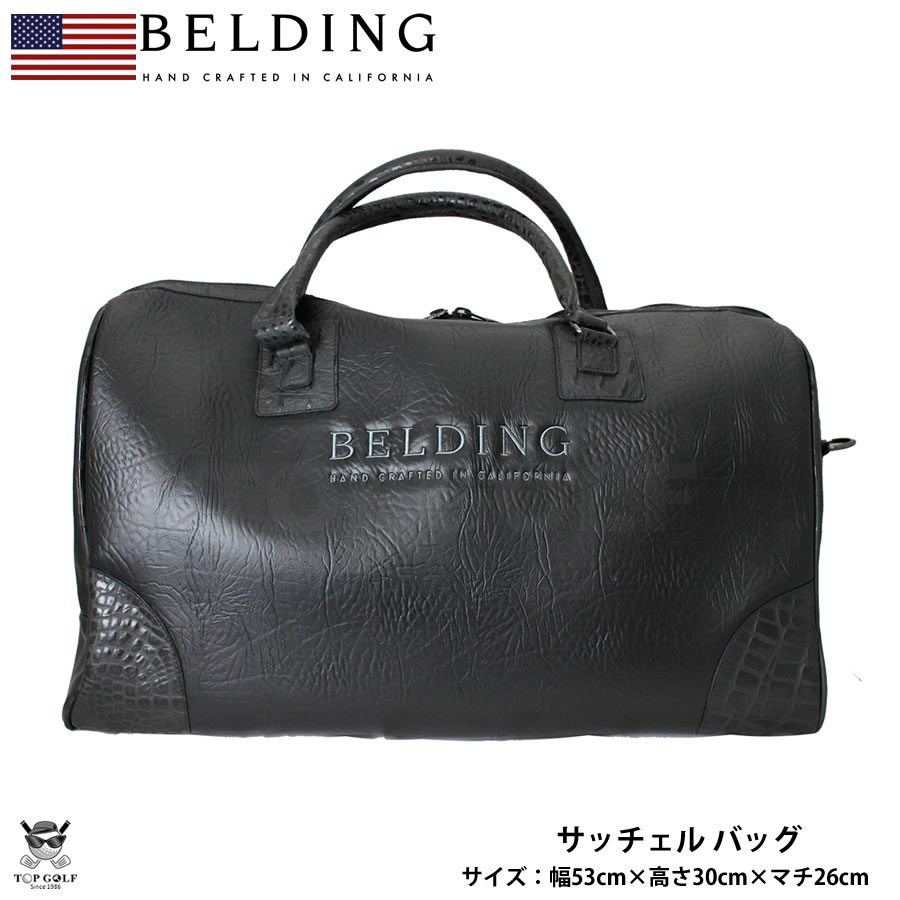 BELDING ベルディング ゴルフ トラベルケース サッチェル バッグ ブラック(HBBS-000026)