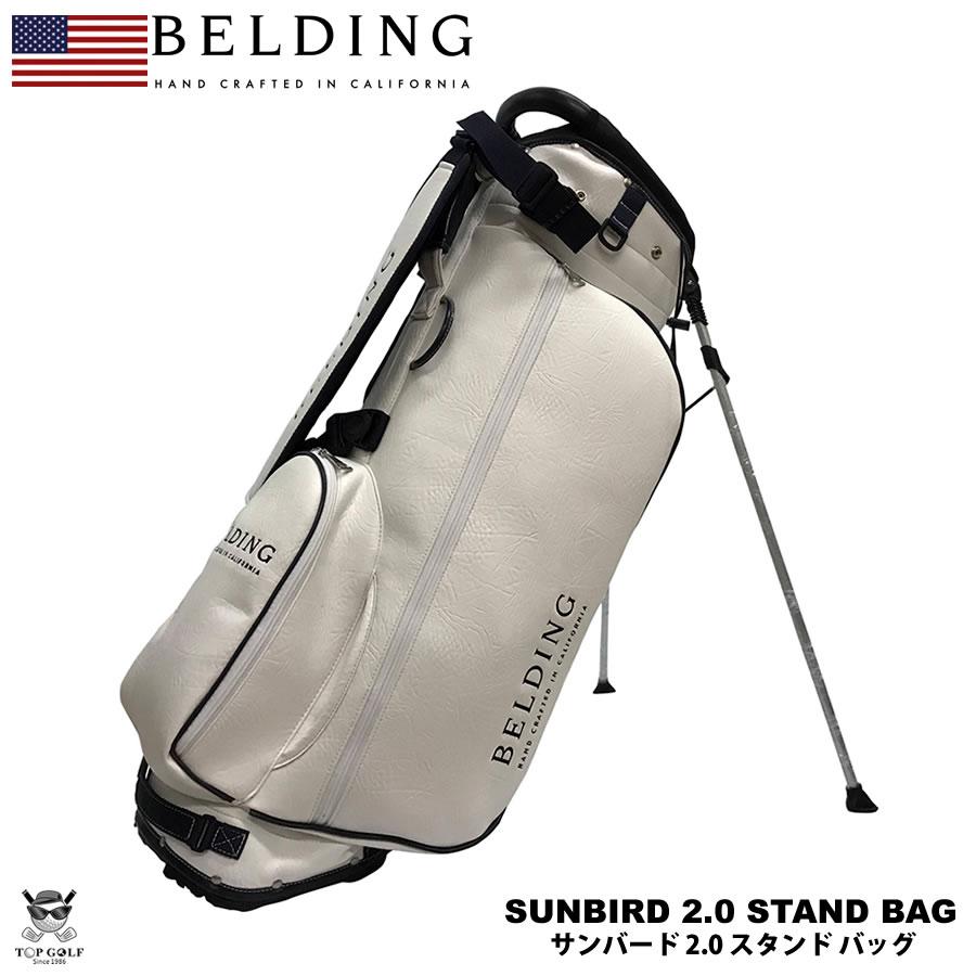 BELDING ベルディング キャディバッグ サンバード 2.0 スタンドバッグ ホワイトバッファロー×マリーングレーズ 8.5型(HBCB-850101)