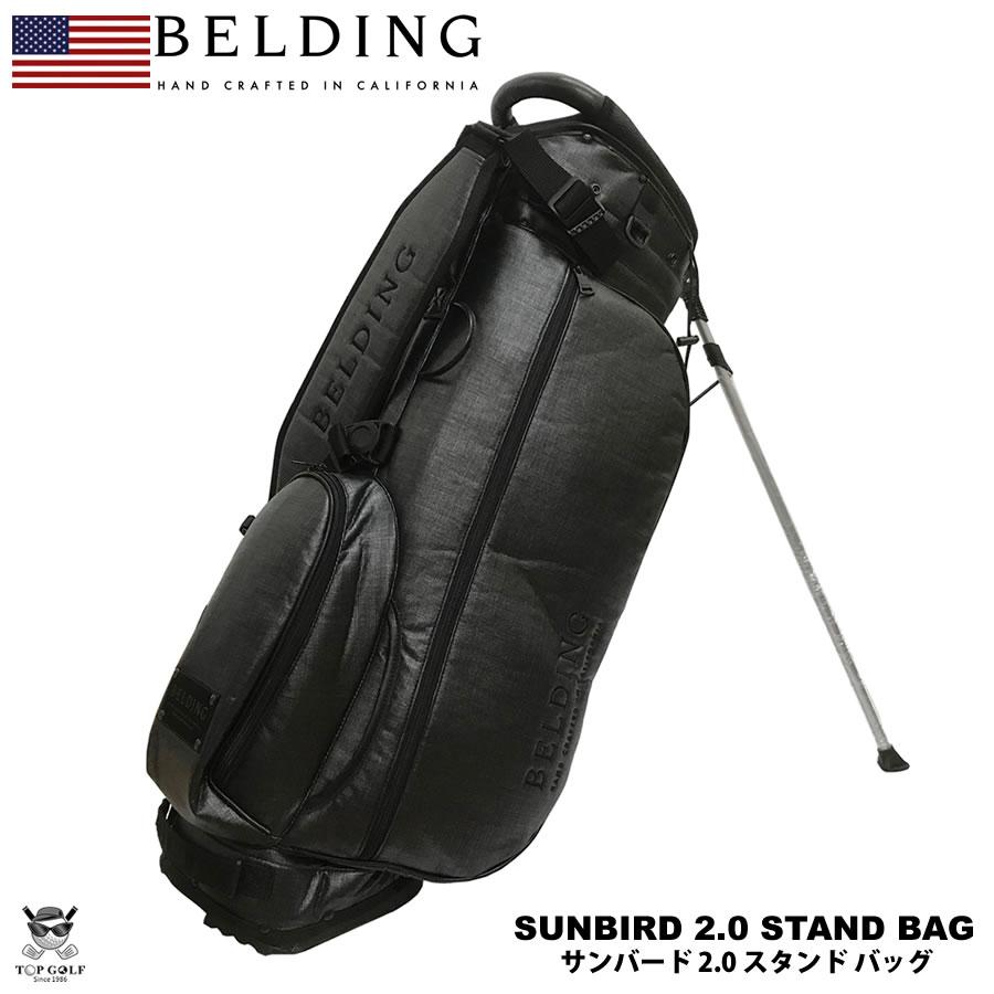 BELDING ベルディング キャディバッグ サンバード 2.0 スタンドバッグ ブラックメタリック 8.5型(HBCB-850102)