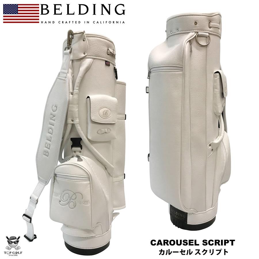 BELDING ベルディング キャディバッグ カルーセル スクリプト ホワイト 8.5型(HBCB-850105)