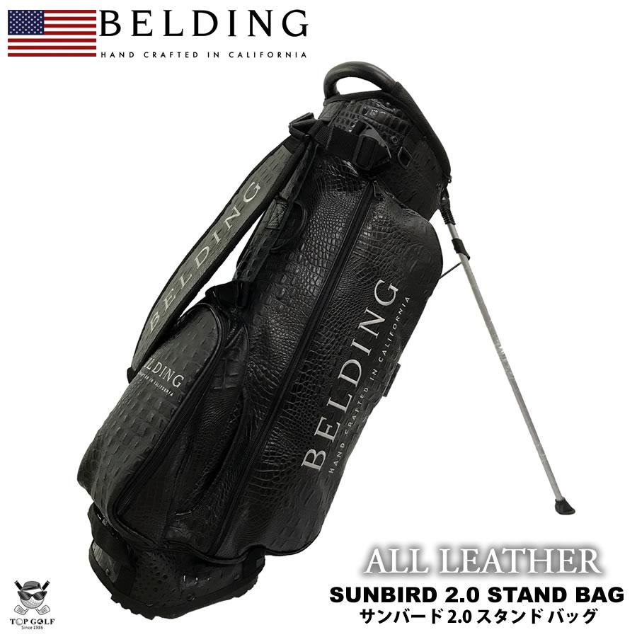 BELDING ベルディング キャディバッグ サンバード 2.0 スタンドバッグ ブラック クロコ レザー 8.5型(HBCB-850111)