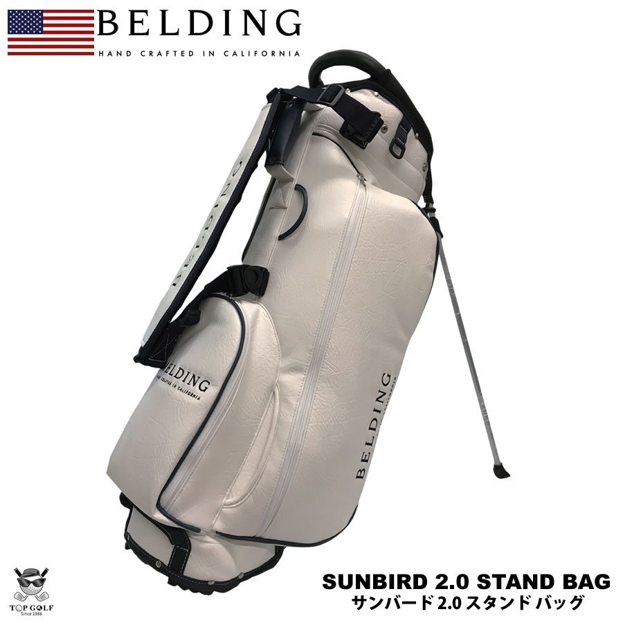 BELDING ベルディング キャディバッグ サンバード 2.0 スタンドバッグ ホワイトバッファロー×カラカスネイビー 8.5型(HBCB-850113)