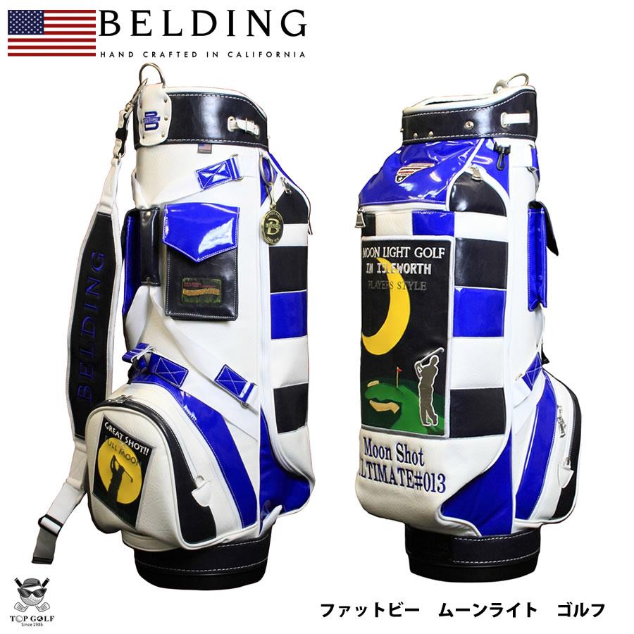 BELDING ムーンライト ベルディング ベルディング キャディバッグ ファットビー ゴルフ ムーンライト ゴルフ 9.5型 (HBCB-950087), 楽器通販KG-NET:9cb4cf9d --- wap.acessoverde.com