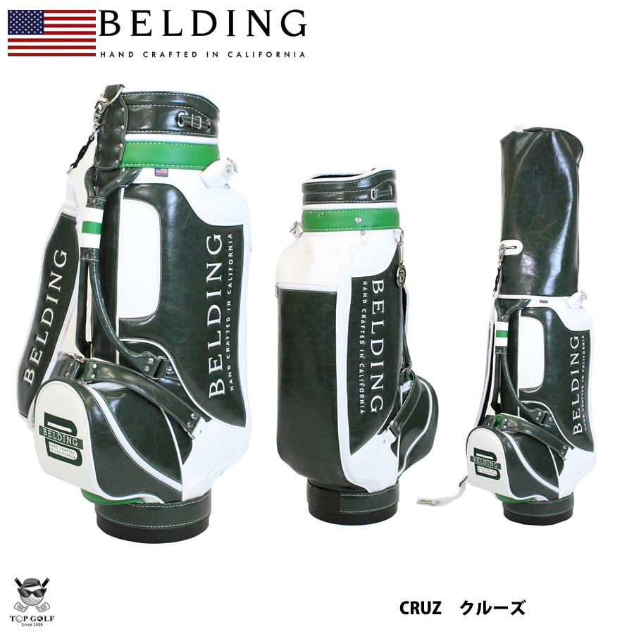 BELDING ベルディング キャディバッグ クルーズ グリーン/ホワイト 9.5型(HBCB-950094)