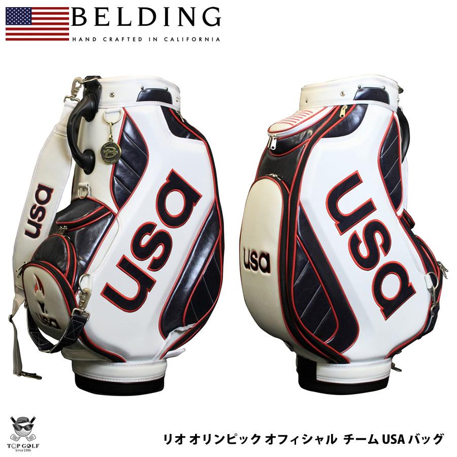 【超レア】BELDING ベルディング キャディバッグ リオ オリンピック オフィシャル チーム USA バッグ 9.5型 (HBCB-950083)