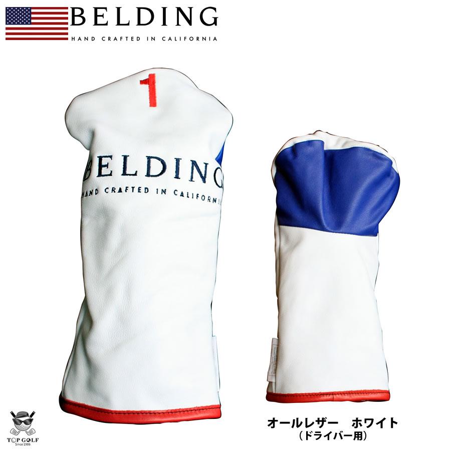 BELDING ベルディング ヘッドカバー ドライバー サーカ DR(1)ホワイト (HBHC-000011)