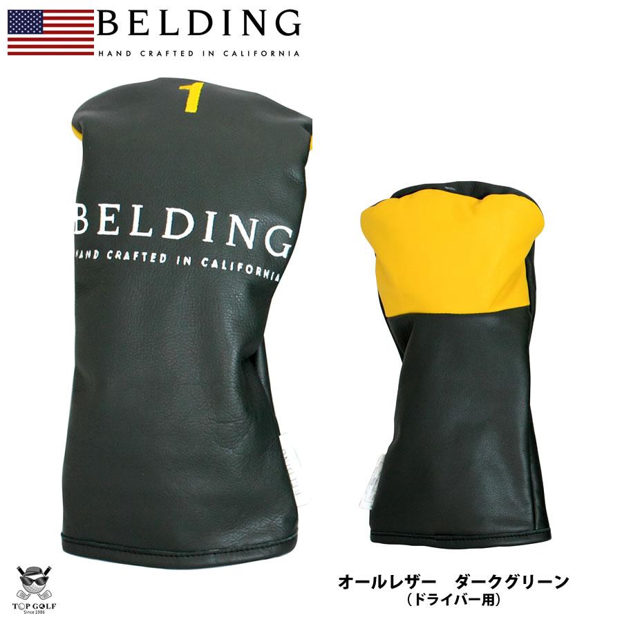 BELDING ベルディング ヘッドカバー ドライバー サーカ DR(1) ダークグリーン(HBHC-000012)