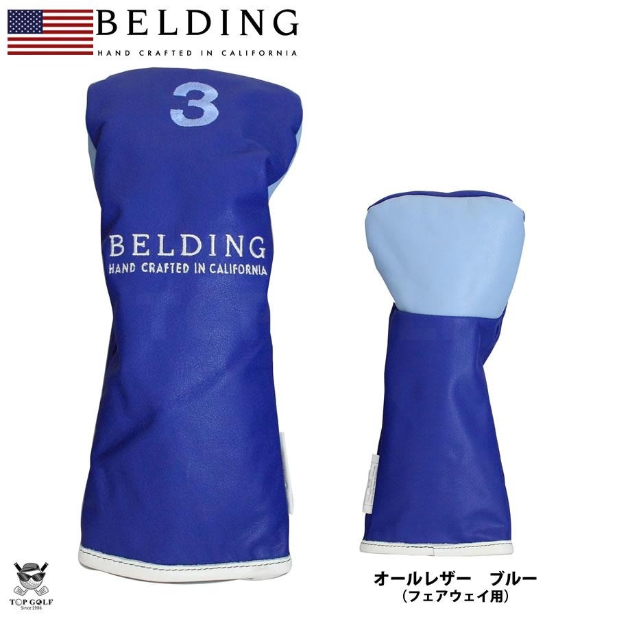 BELDING ベルディング ヘッドカバー フェアウェイ サーカ FW(3)ブルー(HBHC-000017)