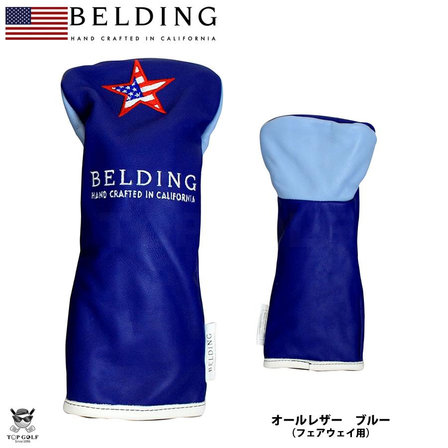 BELDING ベルディング ヘッドカバー フェアウェイ サーカ FW(STAR) ブルー(HBHC-000021)