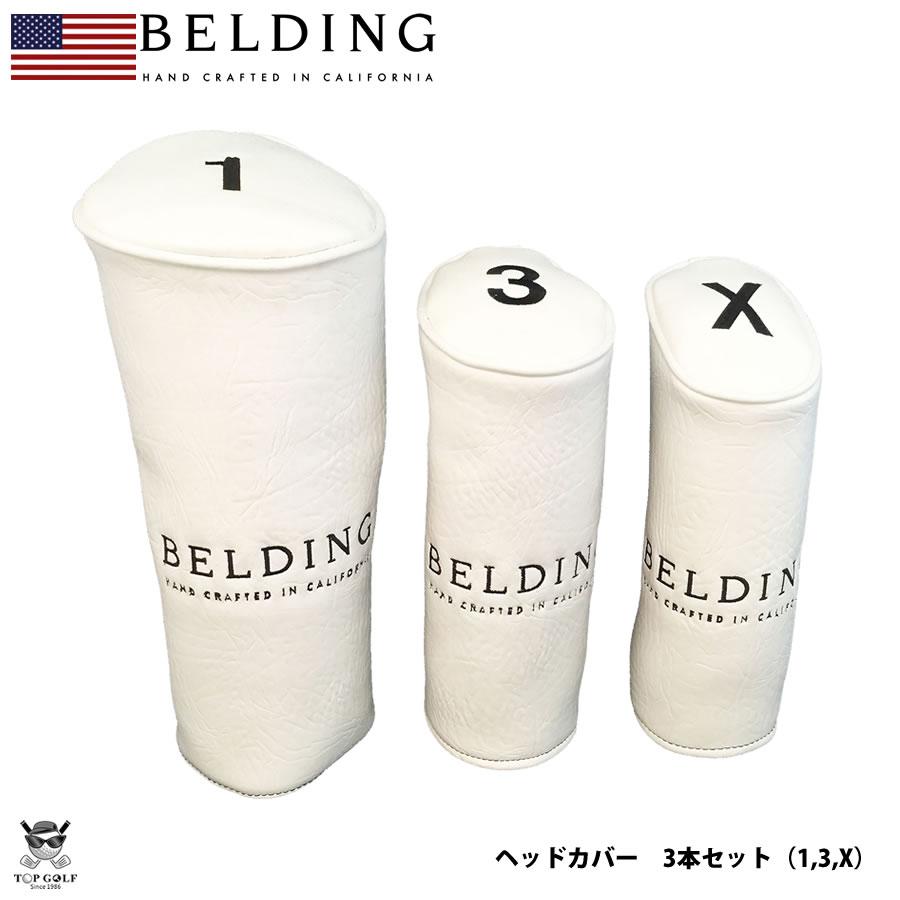 BELDING ベルディング ヘッドカバー 3本セット(1,3,X)ホワイト バッファロー(HBHC-000047)