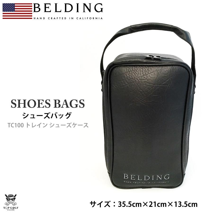 BELDING ベルディング シューズバッグ ブラック TC100 トレイン シューズケース(HBSB-000010)