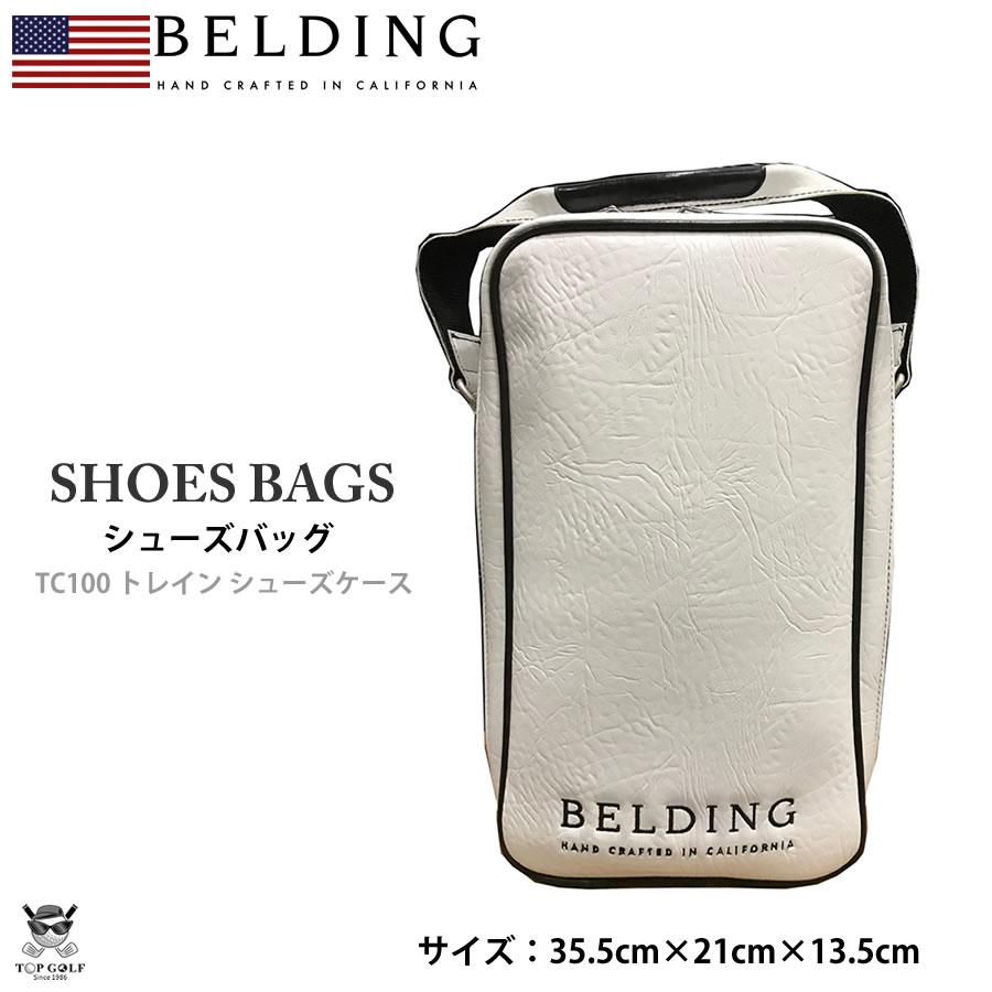 BELDING ベルディング シューズバッグ ホワイト TC100 トレイン シューズケース(HBSB-000011)