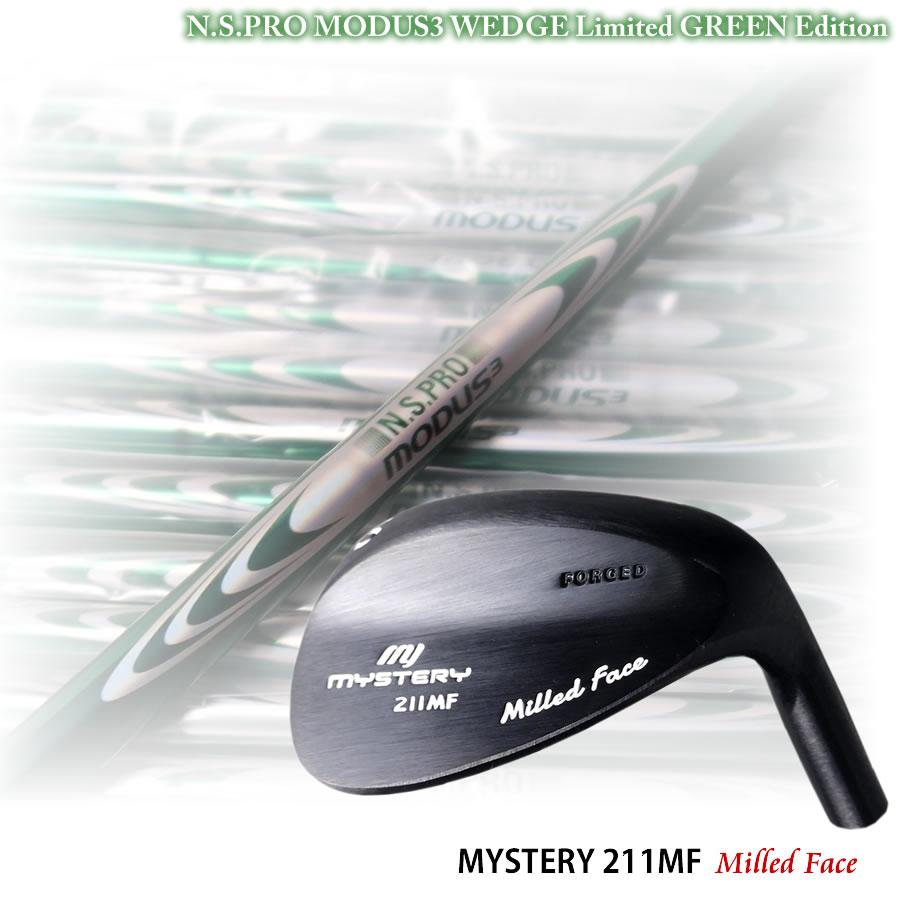 【数量限定】N.S.PRO MODUS3 WEDGE Limited GREEN装着 MYSTERY ミステリー 211MF 超精密 平面加工フェース AW & SW 2本セット カスタム ウェッジ
