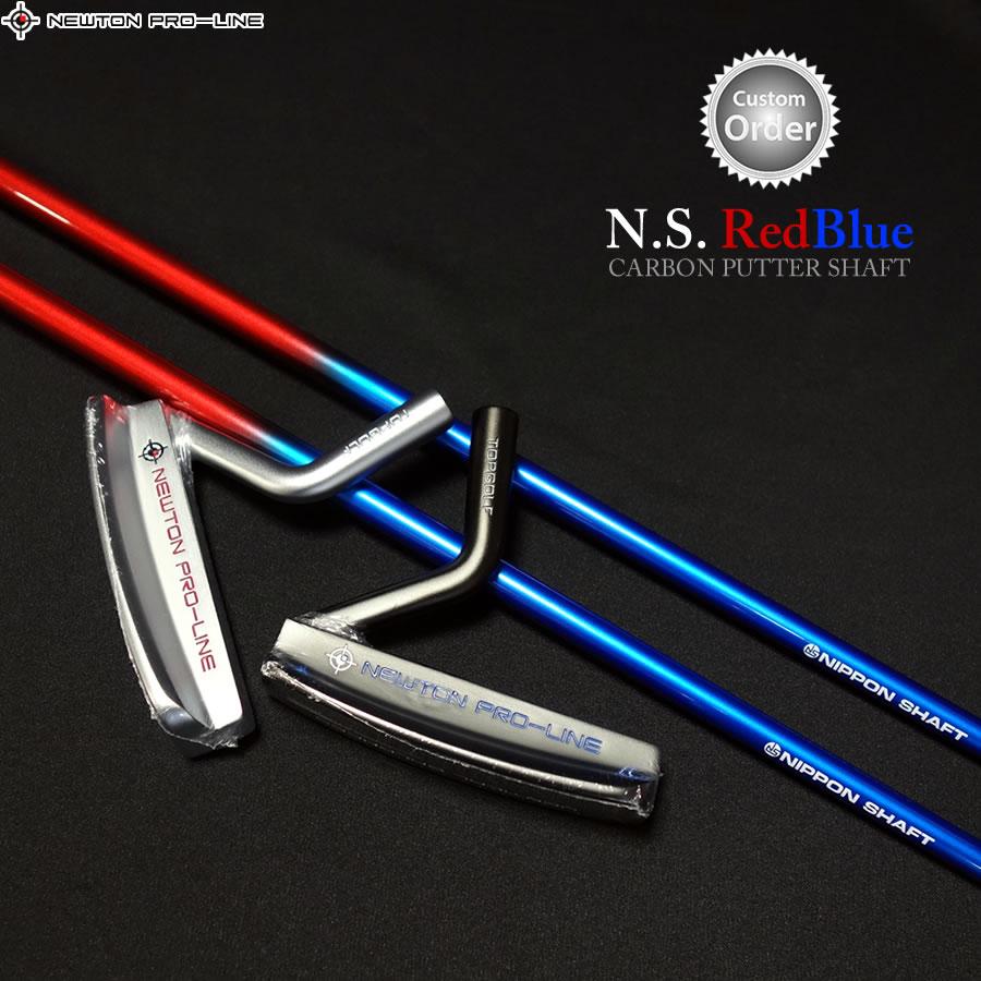 NEWTON PRO-LINE ニュートンプロライン パター ブレード型(ピン型) N.S. Red×Blue カーボンパターシャフト装着仕様(TP-2017)