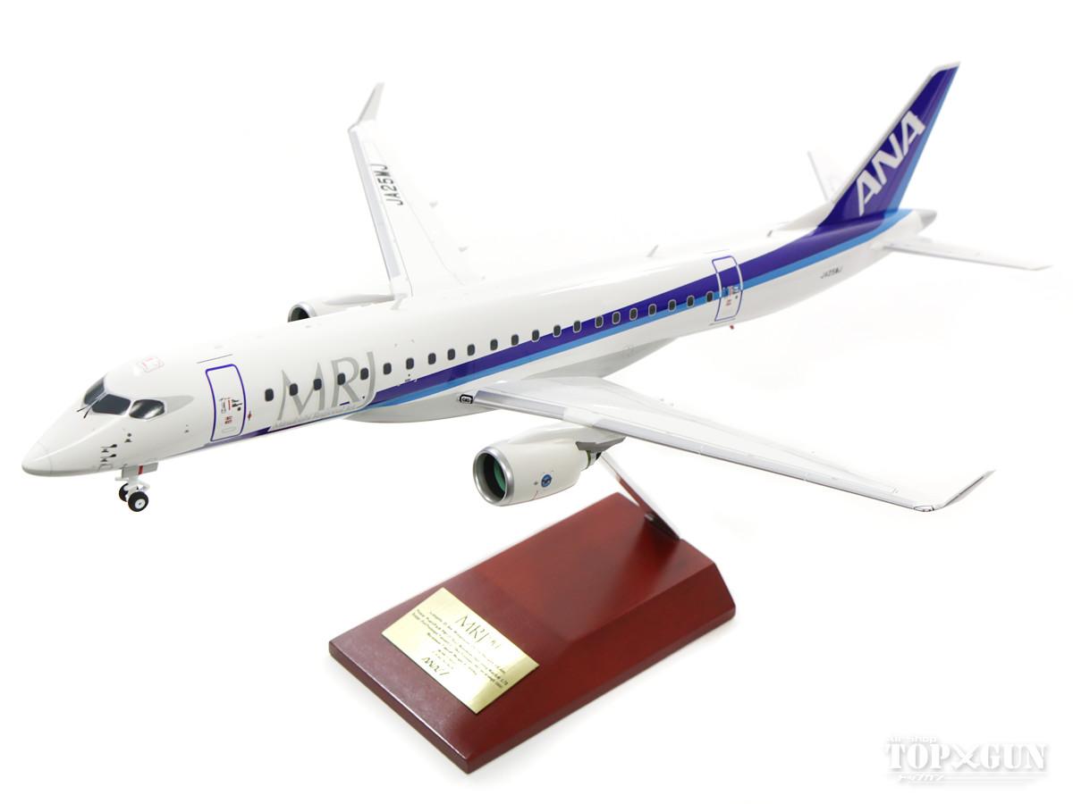 三菱リージョナルジェット MRJ90 飛行試験機5号機 ANA塗装 (ギア付) JA25MJ 1/100 ※樹脂製 2017年12月22日発売 全日空商事飛行機/模型/完成品 [MR19003]